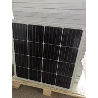 90 Watt Photovoltaic Stock Solar Panels For Battery Charging Systems Manufactures