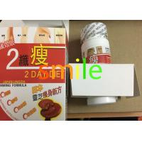 2 Day Diet Cocoa Japan Natural Slimming Capsule Lose Weight No Side Effect Manufactures