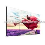 Samsung Controler LCD Video Wall 55inch Tv Wall 4x4 Narrow Bezel Manufactures