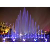 ISO 9001 & CE Music fountain Stainless steel singing water feature water fountain Manufactures