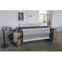 Industrial Fabric Air Jet Weaving Machine Planetary Gear High Effiency Manufactures