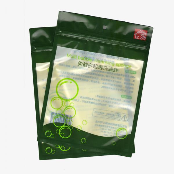 Quality biodegradable food reusable plastic mini custom ziplock bag packaging for sale