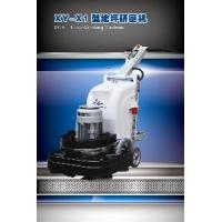 Concrete Grinding Machine (XY-X1) Manufactures