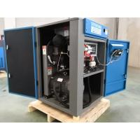 Energy - Conservation Screw Air Compressor With Germany Suction Valve Manufactures