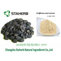 5-HTP powder 4350-09-8 Concentrated plant extract Griffonia seed extract Manufactures