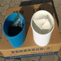 High quality environmental construction joint adhesive polyurethane pu sealant Manufactures