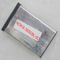 China mobile phone battery NOK BL-5C on sale
