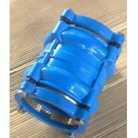 Restrained Coupling For PE Manufactures