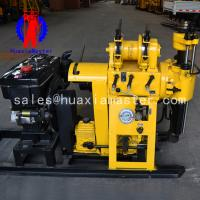 China fast small water well equipment 200m depth core drilling machine HZ-200Y engineering geology exploration drill rig on sale