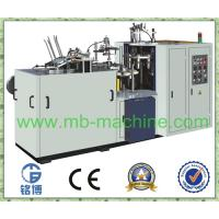 Normal speed disposable paper coffee cup manufacturing machine MB-S12