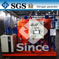 SGS/BV/CCS/ISO/TS New energy PSA nitrogen generator system Manufactures