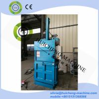 Quality Small Recycling Machine Vertical Press Waste paper Baler/bundling machine for for sale