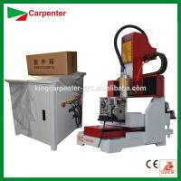 cutting machine for marble KC4040R mini jewelry cnc router for cutting and engraving wooden glasses