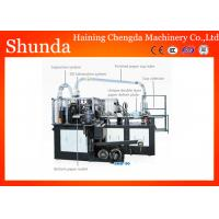 China Middle Speed Automatic Paper Cup Machine on sale
