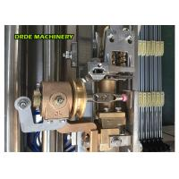 Quality High Speed Water Jet Powered Weaving Loom , Jacket Fabric Weaving Loom Machine for sale