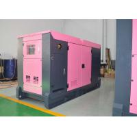 Buy cheap Insulation Class H 24KW 30KVA Silent Diesel Three Phase Generator With Italy from wholesalers