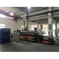 Side Feeder Plastic Recycling Machine Line With Lower Power Consumption Manufactures