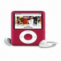 MP4 Digital Player With 8GB, 1.8-inch TFT LCD Screen, FM Radio, 3.5mm Stereo Headphone Jack Manufactures
