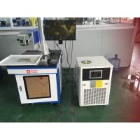 Buy cheap Air Cooling CO2 Laser Engraving Machine UV Laser  / Fiber Laser Marker Machine from wholesalers