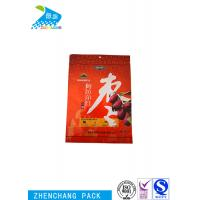 Snack Plastic Food Grade Zip Lock Bags High Barrier Heat Seal Moisture Proof Manufactures
