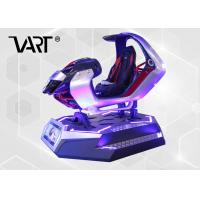 China Arcade Car Racing Game / Virtual Reality Gaming Chair for Kids and Adult on sale