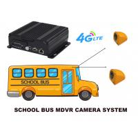 School Bus 4 Cameras vehicle video recorder With Free Mobile Phone APP , 4G GPS 720P MDVR Manufactures