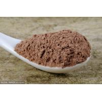 Buy cheap A Class Natural Cocoa Powder Delicious Food Additives With Reddish Brown To Dark Brown from wholesalers