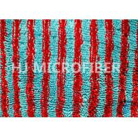 China Knitted 100% Polyester Microfiber Fabric / Industrial Mopping Cloth Fabric on sale