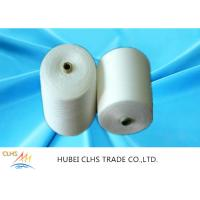 Smooth Surface Commercial Raw White Yarn AAA Grade For Embroidery / Hand Knitting Manufactures