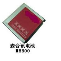 China Cell Phone Battery for Samsung M8800 on sale