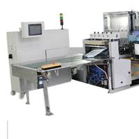 Stand Up Bag In Box Making Machine 380V 50HZ 600mm Width For liquid Manufactures