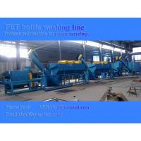 waste bottle recycling plant,waste plastic flakes washing plant,waste plastic recycling plant Manufactures
