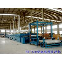 Steam Heat Carpet Pre Coating Machine Oven Temperature 120 - 180℃ Manufactures