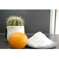 Stable Magnesium Carbonate Food Grade , Magnesium Carbonate Uses In Cosmetics Manufactures
