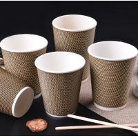 SGS FSC certified 80ml Customized-prints Paper Coffee Cups Take Away Biodegradable Paper Cups with PE coated lining Manufactures