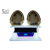 Cool 9D Egg VR Cinema 360 VR Chair 2 Seats For Shooping Mall CE UL Manufactures