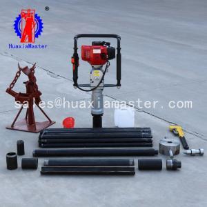 China QTZ-3 soil testing equipment Supplier For China on sale