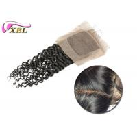 Free Parting Silk Base Closure 4x4 Curly Brazilain Hair Without Bleached Knots Manufactures