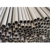 Nickel White Cold Rolled Steel Tube Hollow Additionally Treated For Inner Cylinder Manufactures