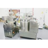 Vitamin Oil Softgel Capsule Manufacturing Equipment 15000 - 18000 Capsules / H Manufactures