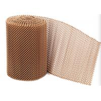 Golden Color Aluminum Metal Mesh Drapery For Decorating Fireplace Mesh Curtain Manufactures