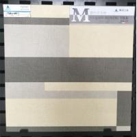 GRAY Inkjet Ceramic Tile New Technology   , Glossy Custom Printed Ceramic Tiles Manufactures