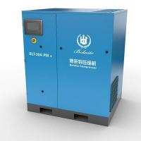 22kw Permanent magnet various frequency Bolaite screw air compressor China 30hp energy saving Manufactures