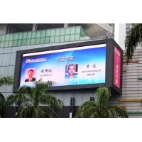 Full Color P12 Outdoor LED Billboard Digital Signage 1R1G1B for Shopping Center Manufactures