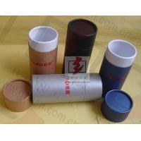 Quality Birthday Cylinder Gift Packaging , Telescoping Cylinder Cardboard Box for sale