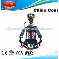 Quality China coal Group Air similar portable Breathing Apparatus for sale