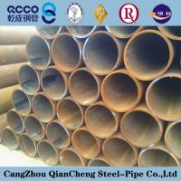 Buy cheap ASTM Aseamless stainless steel pipe cap from wholesalers
