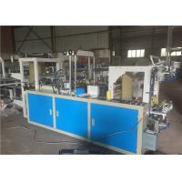 Computer Control Bag Making Machine 80 - 140 Pcs/Min Speed Stable Performance Manufactures