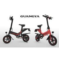 400W Generator Power Small Folding Electric Bike 14'' Super 15 Degree Climbing Ability Manufactures