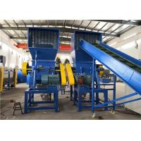 PET Material Plastic Bottle Recycling Machine With Hot Washing Pot 220v 440v Manufactures